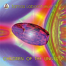 Дети Вселенной