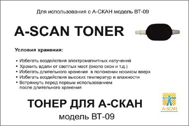 Тонер (для A-СКАН) — mindmachine.ru