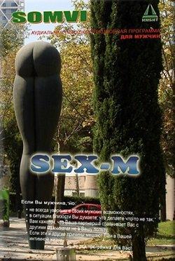 M Ru Sex