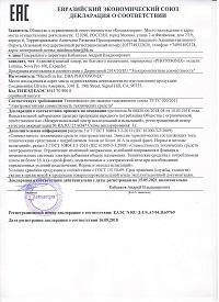 О сертификации майнд машин