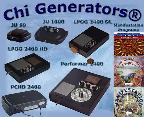 Ци генераторы